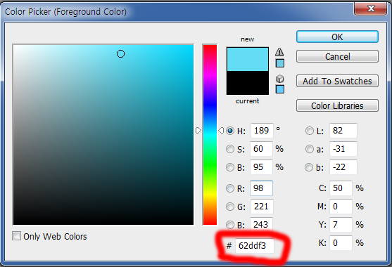 colorcontrol